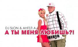 «DJ SLON & KATYA»  Расскачаем зал!!!